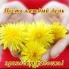 Калининский район - последнее сообщение от Valeri